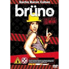 bruno ���S�m�[�J�b�g���ؔ� [DVD]