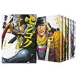 センゴク一統記 コミック 1-7巻セット (ヤングマガジンコミックス)