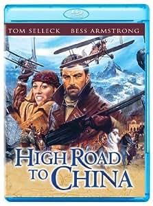 High Road to China [Blu-ray]