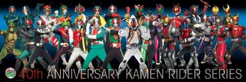 Kamen-Rider-Puzzle-950P-40th-Anniversary-Kamen-Rider-Series-950-15