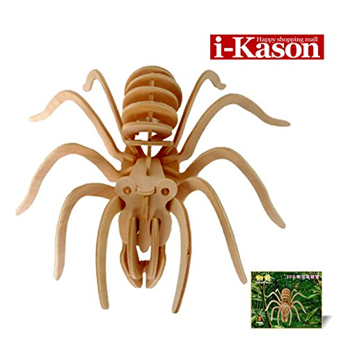 Authentic High Quality i-Kason® New Favorable Imaginative DIY 3D Simulation Model Wooden Puzzle Kit for Children and Adults Artistic Wooden Toys for Children - Spider