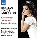 Mélodies et Arias russes