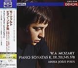 モーツァルト:ピアノソナタ選集(全4曲)