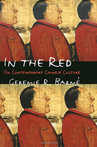 In the Red: On Contemporary Chinese Culture