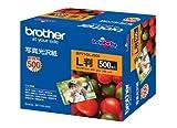 ブラザー工業 写真光沢紙 L判 500枚 BP71GLJ500