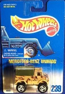 Amazon.com: Mattel Hot Wheels 1991 1:64 Scale Brown
