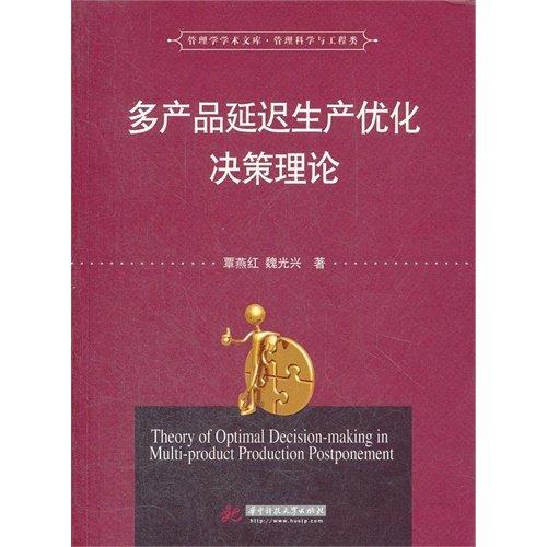 Blast furnace cloth regulation(version 4)\clouds Liu (Chinese edidion) Pinyin: gao lu bu liao gui lv ( di 4 ban )\ liu yun cai (Furnace Cloth compare prices)