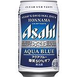 アサヒ 本生アクアブルー 350ml缶×24本 ランキングお取り寄せ
