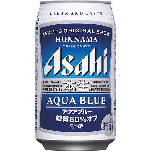 アサヒ 本生アクアブルー 350ml缶×24本