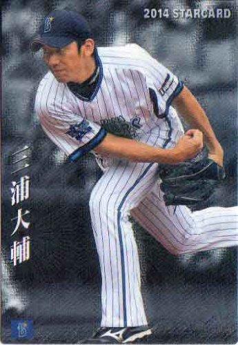 カルビー2014 プロ野球チップス スターカード No.S-22 三浦大輔