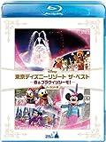 『東京ディズニーリゾート ザ・ベスト -春 &ブラヴィッシーモ! -』 〈ノーカット版〉 [Blu-ray]