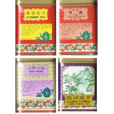 Golden Dragon China Loose Tea Sampler Gift Pack (4 Unique Tins: Jasmine Green Tea, Wuyi Oolong, Lung Ching Green Tea, Lychee Black Tea) - 1 Lb 7 Oz