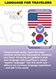 Language for travelers - English (US) > Korean (EasyPiecy)