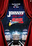 JOHNNYS' Worldの感謝祭 in TOKYO DOME [DVD] / VARIOUS ARTISTS (出演)
