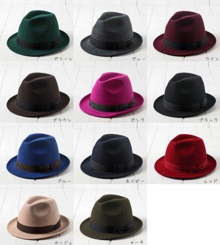 (オリエント) Orient ウールフェルト中折れハット[BIG] YS205 ブラック 59cm 中折れ帽 羊毛 高品質 大きいサイズ 3L 4L メンズ 男性 紳士 レディース 男女兼用 帽子