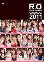 STYLE CORPORATION RACE QUEEN CATALOG 2011 [DVD]