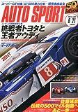 オートスポーツ 2012年 6/21号 [雑誌]