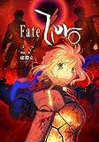 Fate/Zero Vol.4 -����α�- �ʽ��ҡ�