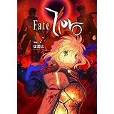 Fate/Zero Vol.4 -��̉�- �i���ЁjTYPE-MOON�ɂ��