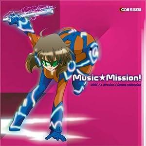 Music★Mission!CODE-E&Mission-E Sound collection