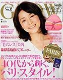 GLOW (グロウ) 2012年 07月号 [雑誌]
