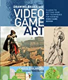 ゲームアートと描画の基本:古典技法から最先端テクニックまで