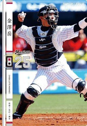 【 オーナーズリーグ】 金澤岳 NW 白 ロッテ 《 18 弾 OWNERS LEAGUE 2014 02 》 OL18 034