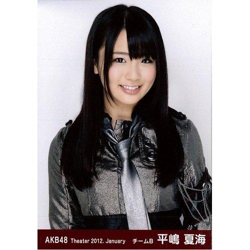 AKB48生写真Theater 2012.January 月別01月【平嶋夏海】
