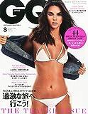 GQ JAPAN (ジーキュージャパン) 2015年 08月号