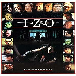 Izo [Import USA Zone 1]