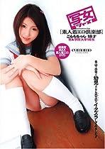 �ǿ��奨������ ��������� 18�� �Ģ��ر����1ǯ��  SM-064