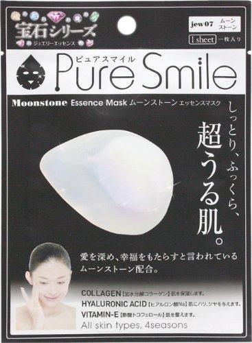 ピュアスマイルエッセンスマスク宝石シリーズ ムーンストーン20枚セット