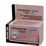 Theraflex Advance 120 Capsules, Contains Glucosamine + Chondroitin Sulfate + Pain Relief Components