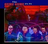 Psy by Guru Guru