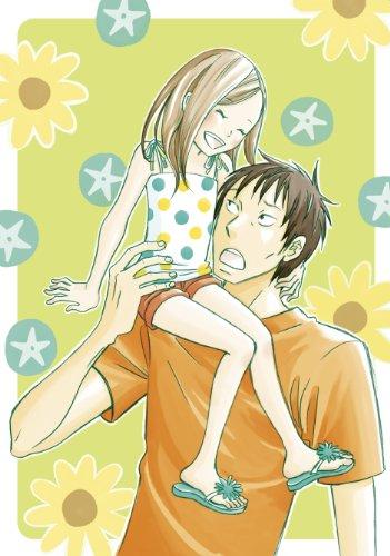 うさぎドロップ 【初回限定生産版】 DVD 第4巻