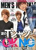 MEN'S KNUCKLE (メンズナックル) 2013年 07月号 [雑誌]