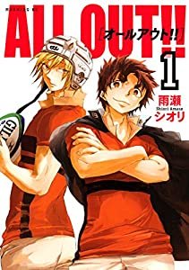 ALL OUT!!(1) (モーニングコミックス)