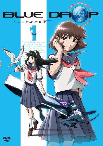 BLUE DROP~天使達の戯曲~ Vol.1 [DVD]
