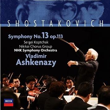 Chostakovitch : Symphonie n°13 51adlQLHQSL._SY355_