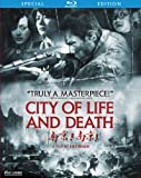 City of Life and Death: 2 Disc Special Edition [Blu-ray]