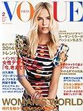 VOGUE JAPAN (ヴォーグ ジャパン) 2014年 02月号 [雑誌]