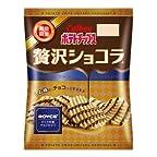 カルビー ポテトチップス贅沢ショコラ 58g×12袋
