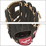 Rawlings Heart of the Hide Dual Core 11.25-inch Infield Baseball Glove (PRO88DCC)