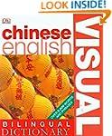 Chinese-English Bilingual Visual Dict...