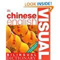 Chinese-English Bilingual Visual Dictionary (DK Bilingual Dictionaries)