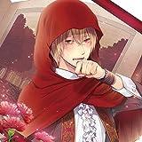 大正×対称アリス キャラクターソングシリーズvol.2『赤ずきん』