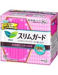 日亚: 【五月日亚前十商品排行】 谢谢您的选择