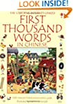 First Thousand Words in Chinese (Usbo...