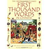 First Thousand Words in Chinese (Usborne First Thousand Words)by Heather Amery