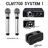 オーディオテクニカ(audio-technica) 赤外線コードレスマイクロホン5点セット(AT-CLM7700-SYSTEM1)